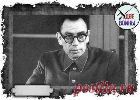 5 главных советских предателей за всё время существования СССР | Две Войны | Яндекс Дзен