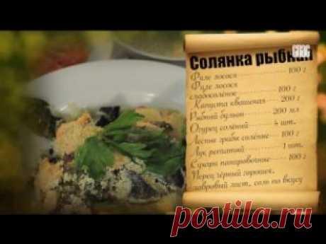 """Монастырская кухня №7 Суп-пюре """"Морковно-тыквенный"""", рыбная солянка,биточки манные с мёдом."""