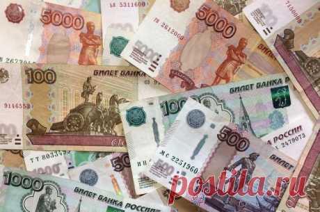 Когда банк начнет считать вклад «невостребованным»? Невостребованные банковские вклады хотят передавать в бюджет.