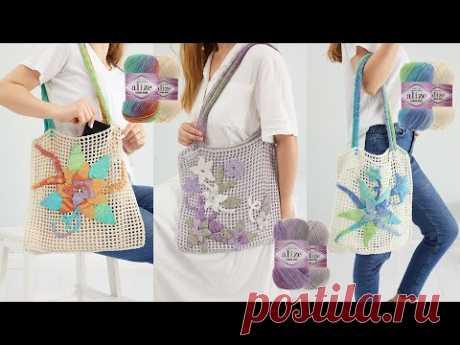 Alize Cotton Gold ile Çiçekli Çanta • Crochet Flower Bag • ЦВЕТОЧНАЯ СУМКА