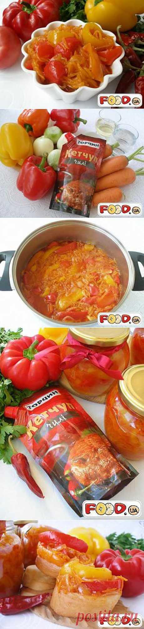 Овочеве лечо з кетчупом «Чилі» - Кулинарные рецепты на Food.ua