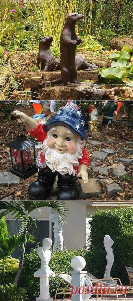 Садовые скульптуры | Дом Мечты