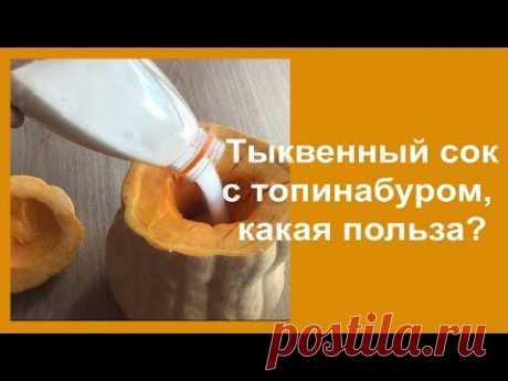 Как очистить печень и омолодить организм