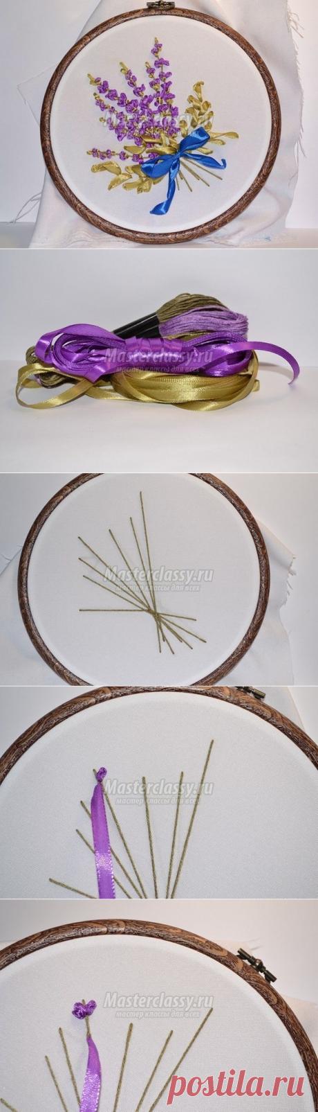 Вышивка лентами: лаванда — Сделай сам, идеи для творчества - DIY Ideas