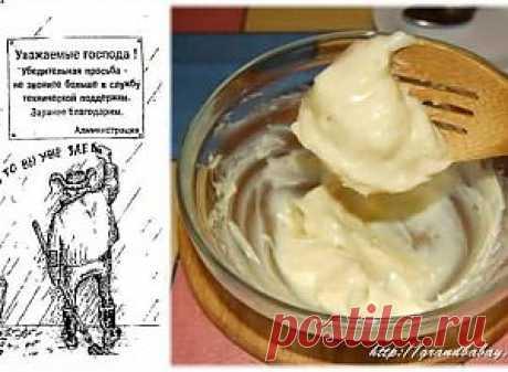 Майонез домашний - пошаговый рецепт с фото