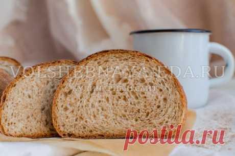 Хлеб на кислом молоке с остатками закваски | Волшебная Eда.ру