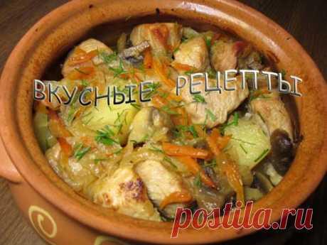 Вкусный и простой рецепт приготовления жаркого по-домашнему. Это жаркое из свинины с картошкой, запеченное в горшочке, придется по вкусу каждому