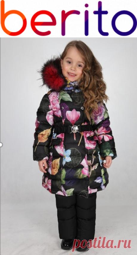 Зимний комплект куртка+полукомбинезон Borelli  на зиму  для девочки 4304088, купить за 11 900 руб. в интернет-магазине Berito