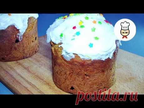 Пасхальный КУЛИЧ - Легкий и простой рецепт КУЛИЧА В ДУХОВКЕ / Как готовить дома - Волшебная еда