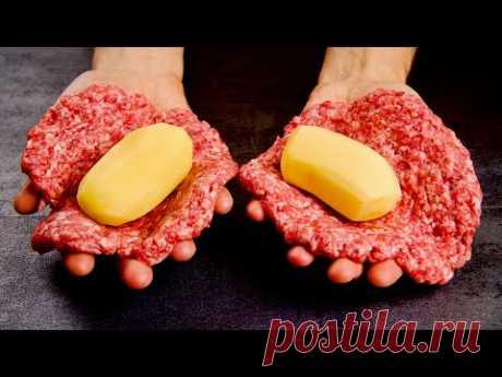 Что приготовить из картошки и фарша? Целых 6 рецептов, в которые вы влюбитесь! - YouTube