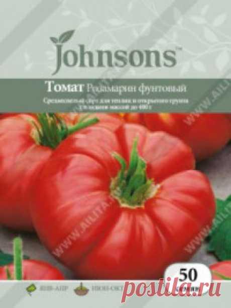 """Семена. Томат """"Розамарин фунтовый"""" (50 штук) Всхожесть: 86%. Среднеспелый сорт очень крупных, сладких и сочных томатов. Растение индетерминантное (с неограниченным ростом) с высокой устойчивостью к заболеваниям. Необходимо использовать поддержки для растений. Посев: в закрытый грунт с января по март для выращивания в теплице, с..."""