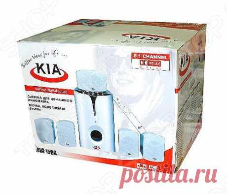 Аккустическая система для домашнего кинотеатра KIA Kia-1500 + DVD-проигрыватель KIA Kia-2007