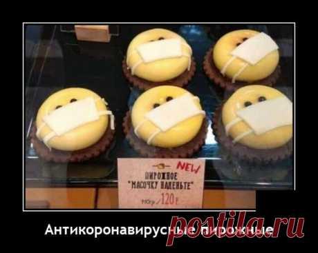 Заходим, смеёмся 🤣   Дед Михаил   Яндекс Дзен
