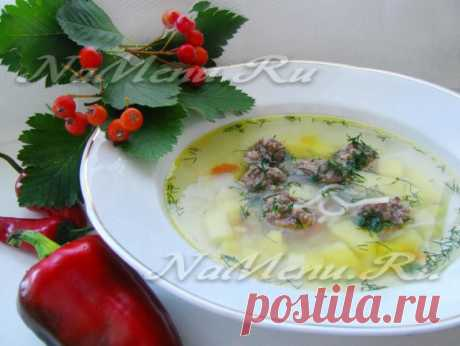 Суп с фрикадельками и вермишелью, пошаговый рецепт с фото
