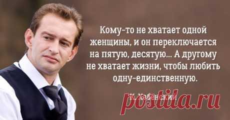 20 quotes of Konstantin Khabensky, full wisdom and self-irony