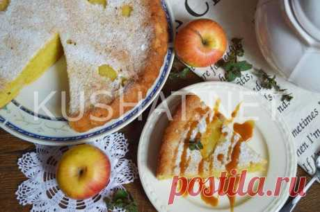 Шарлотка с творогом и яблоками. Пошаговый рецепт с фото • Кушать нет
