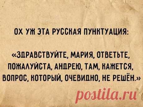 10 фото о том, какой русский язык безжалостный | Блог Рады Артемьевой | Яндекс Дзен