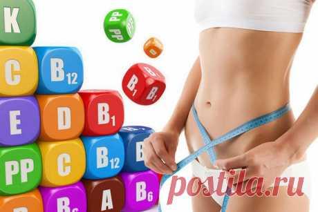 Нехватка этого витамина – причина вашего лишнего веса!  Витамины и минералы нужны не только для того, чтобы предотвратить простуду! От них еще и зависит ваш вес!   Нехватка этого витамина – причина вашего лишнего веса! Показать полностью…