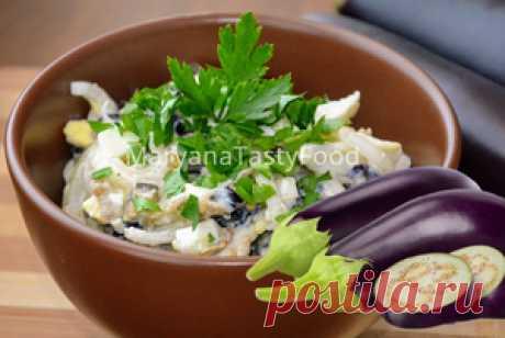 Cалат из баклажанов и яиц    MaryanaTastyFood  Кухня: Домашняя Количество порций: 2 Сложность: Простой    Ингредиенты  Баклажаны небольшие - 3 шт. Яйца вареные - 3 шт. Лук крупный - 1 шт. Уксус 9% - 3-4 ст. л. Перец черный …