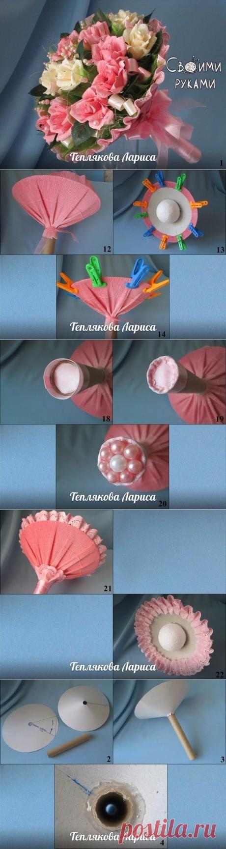 Мастер-класс по изготовлению портбукетницы для конфетного букета