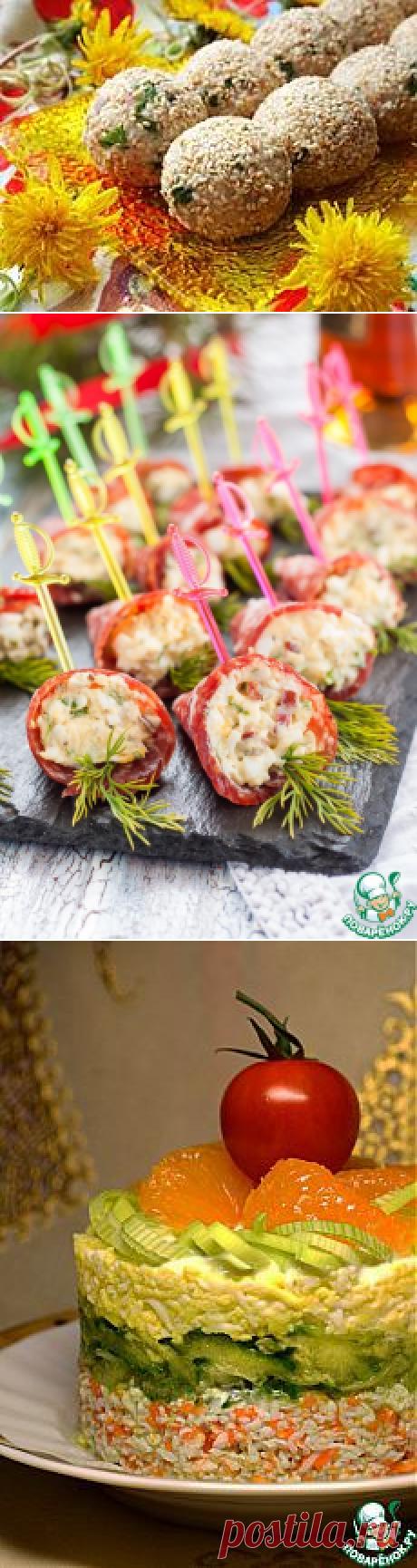 ЗАКУСКИ==ИДЕАЛ | Мария Селезнева | Рецепты простой и вкусной еды на Постиле
