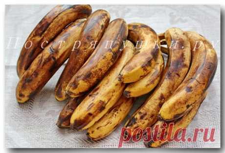 Бананы замороженные - рецепт с фото | Постряпушки.ру