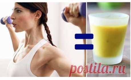 Стакан сока куркумы эквивалентен 60 минутам упражнений - Советы для женщин