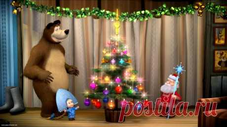 Masha and Medved wishes a Happy New Year and Merry Christmas)