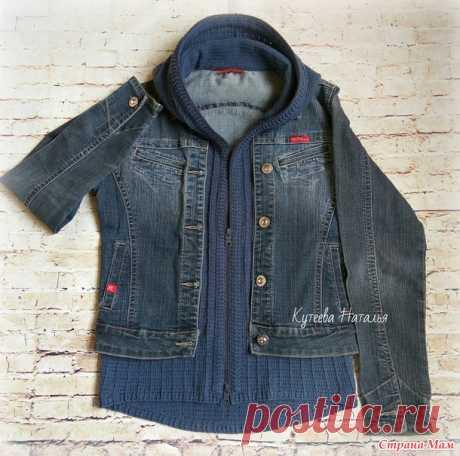 """. Комбинированная джинсовая куртка... или Переделка/доделка """"джинсовки""""... - Вязание - Страна Мам"""