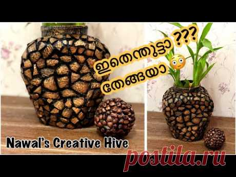 Coconut shell Bottle Art-Best out of Waste , DIY, Home Decor, Trash to Treasure - YouTube