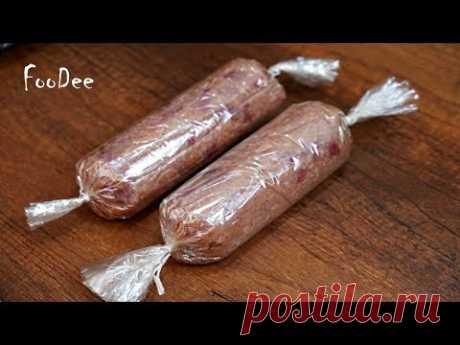 """Домашняя колбаса """"Ассорти"""" - простой рецепт без оболочки"""