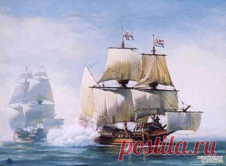 Парусный флот.