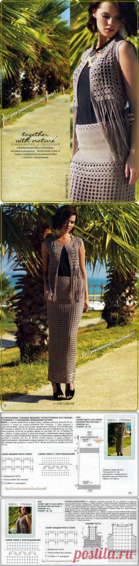 Необычный стиль от Ализе-комплект из длинной юбки и жилета с висюльками....