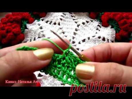 Полустолбик с накидом крючком - как связать + узор