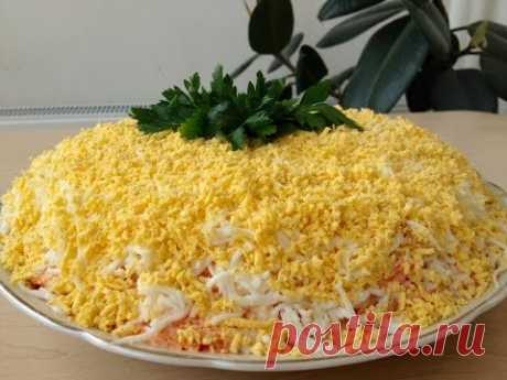 """Салат """"Мимоза"""" Очень Сочный и Вкусный Рецепт (Mimosa Salad)"""