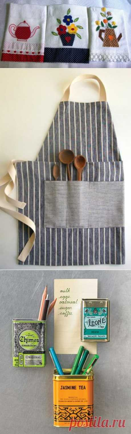 Las bagatelas de cocina. Las mejores ideas de casa y su encarnación simple.