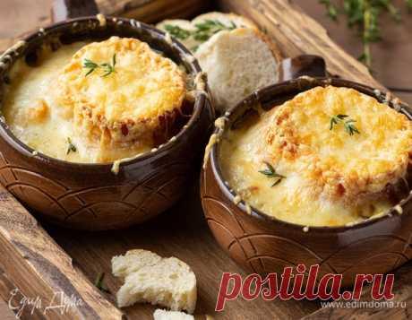 Кулинарные советы. Быстрый мастер-класс: французский луковый суп