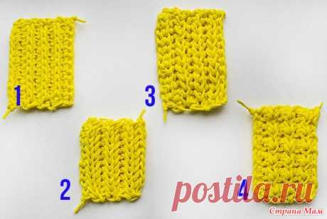 4 способа вязания объемной резинки крючком - Вязание - Страна Мам