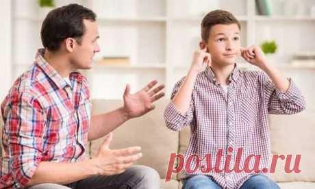 Роль родительского авторитета в воспитании детей . Милая Я