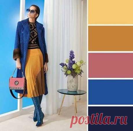 Как сочетать цвета в одежде. Стильно, свежо и оригинально. | Офигенная