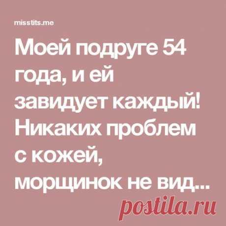 (60) Pinterest