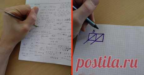 5 гениальных математических трюков, которым не учат в школе. №3 просто супер! Считаем!