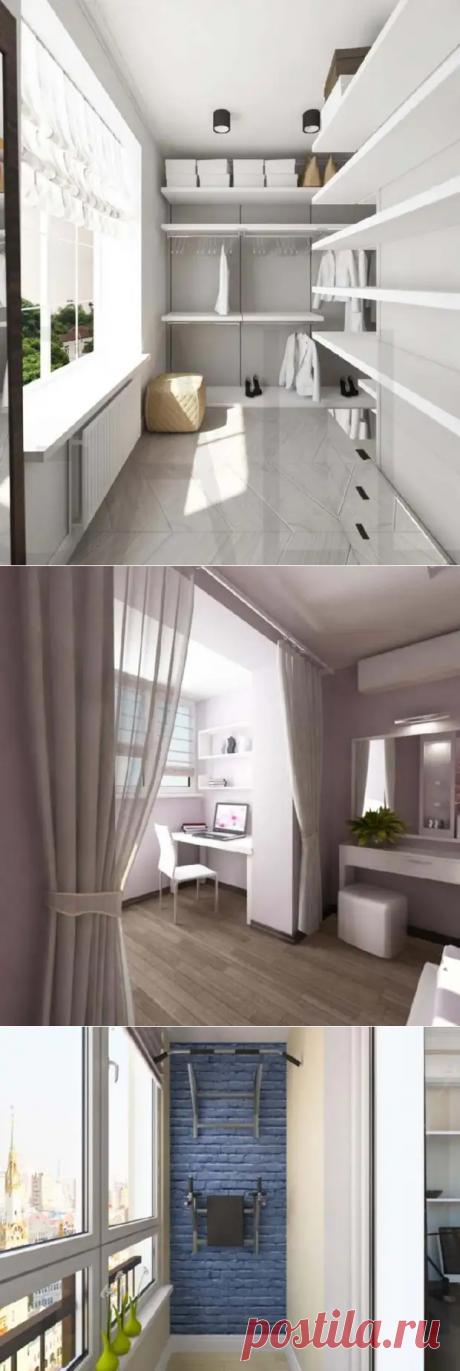 Объединяем комнату и балкон: оригинальные, стильные идеи - Уголок хозяйки - медиаплатформа МирТесен