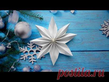 Новогодняя снежинка из бумаги ❄ Поделки на новый год 2019 - YouTube