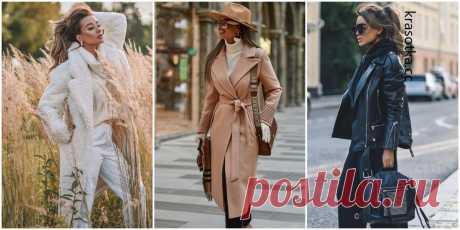 Трендовая верхняя одежда сезона осень-зима 2020-2021: самые актуальные тенденции | Идеи стильных людей ✮ | Яндекс Дзен