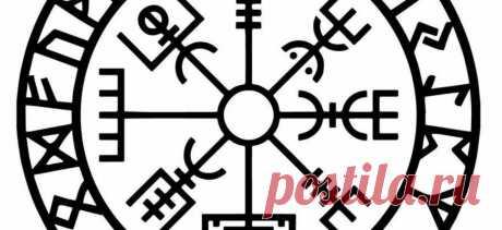 Значение и предназначение кельтского символа Вегвизир: в славянской мифологии