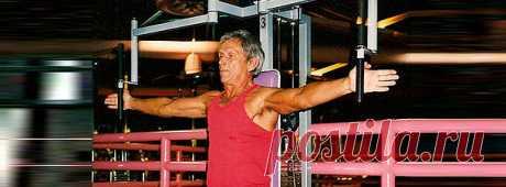 Как я приучил себя к физическим упражнениям после 50 лет Как я приучил себя к физическим упражнениям после 50 лет Сегодня задумался, а как это вдруг я стал таким фанатом физических упражнений? Ведь если я день провел без тренировки, то на следующее утро меня прямо…