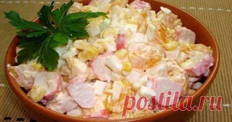 Необычный и вкусный салат — обожаю его — Волшебство Жизни