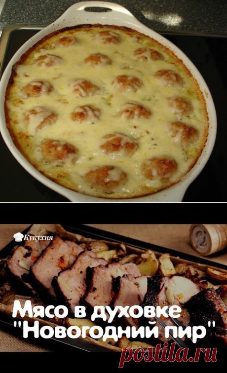 Фрикадельки в кабачковом суфле - удиви вкусом!