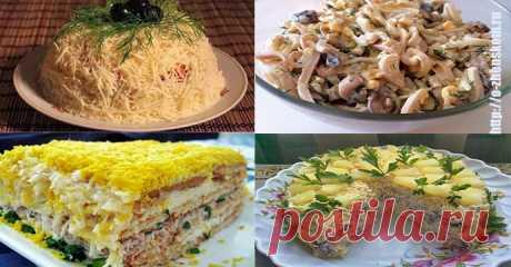 Десять самых удачных и вкусных салатов для новогоднего стола! ...